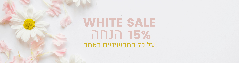Copy of WHITE SALE (3)
